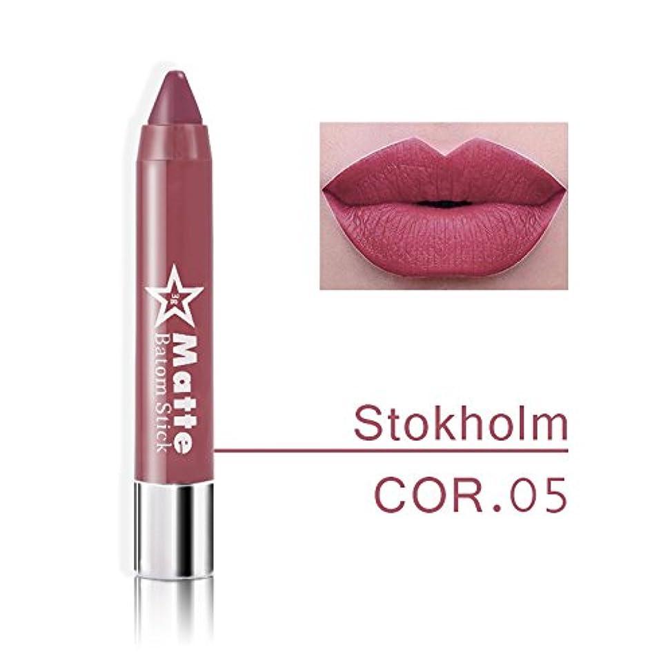 カートン高度腐食するMiss Rose Brand lips Matte Moisturizing Lipstick Makeup Lipsticks Waterproof matte Lip gloss Mate Lipsticks Make up