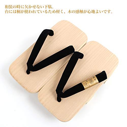 [コメシチ]下駄白木黒鼻緒Lサイズ日本製桐台二枚歯国産メンズ男性紳士
