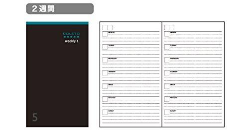 コレト手帳リーフ 見開き2週間 PBCLB05-20