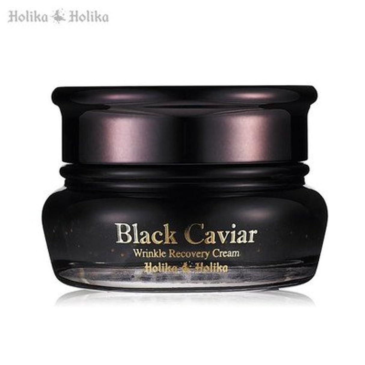 インポート資料剛性HolikaHolika(ホリカホリカ) ブラックキャビア リンクル リカバリー クリーム 50ml