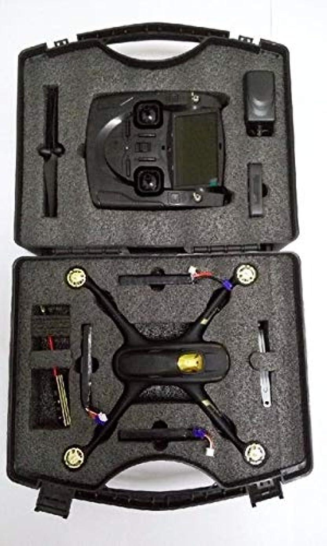 Yoton Accessories H501S H501A H501C H502S H502E Quadcopter Protective Storage Case Custom Made Mini Carrying Case H501S Box - (Color: Black)