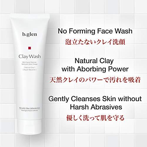 b.glen(ビーグレン)【公式】ClayWash-クレイウォッシュ<洗顔料>150g/5.29oz.