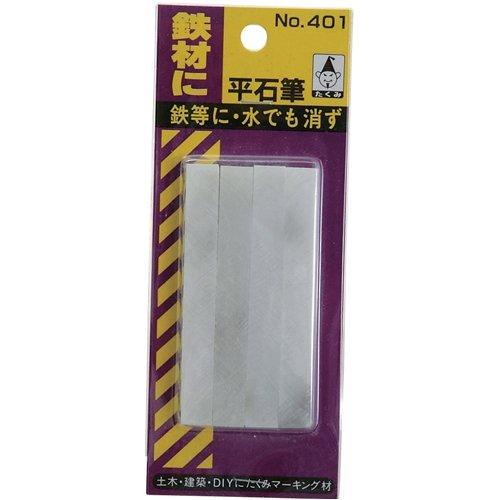 たくみ 石筆 NO.403