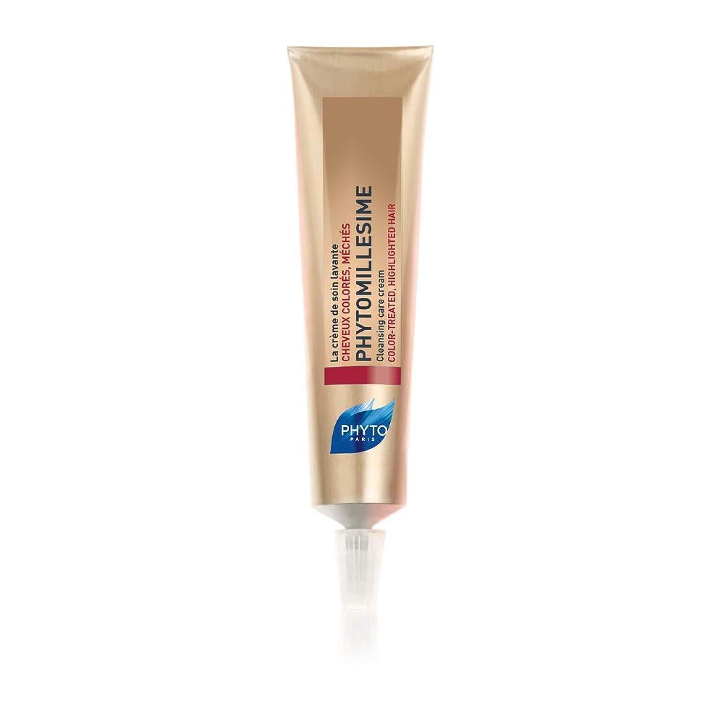 統治する彼らのもの経営者フィト Phytomillesime Cleansing Care Cream (Color-Treated, Highlighted Hair) 75ml/2.5oz並行輸入品