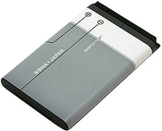 【国内市場向け】【増量】SoftBank 702NK 702NKII V804NK NKBF01 NOKIA BL-5C 互換 バッテリー【ロワジャパンPSEマーク付】