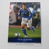 2006サッカー日本代表オフィシャルトレカ■レギュラーカード■016/ 駒野友一
