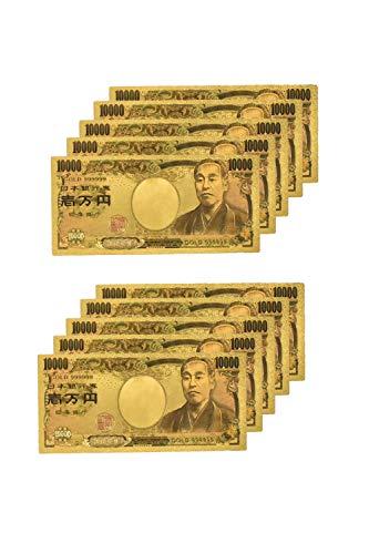 10枚セット金運アップ レプリカ 一万円札 金箔 紙幣 開運 おもちゃお札
