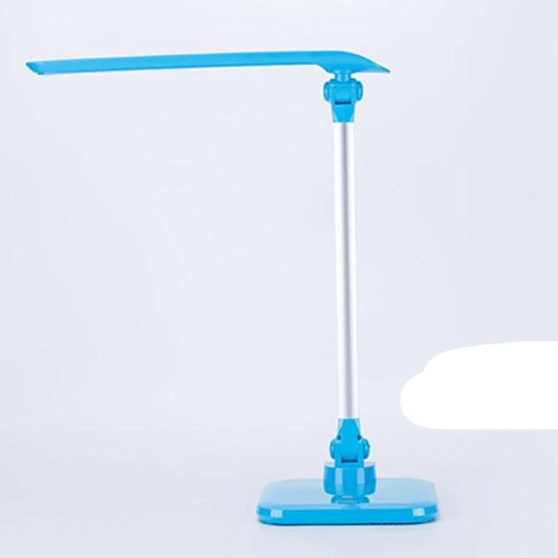 PLZY LED Tischlampe Augenschutz Gefaltet Dimmbar Kinder Leseleuchte Berührungssteuerung 35,2  16,5  42,1 cm B07MHVP1P2 | Online Outlet Store