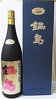 鍋島 純米大吟醸 特A地区 山田錦 45% 1800ml