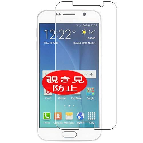 VacFun Anti Espia Protector de Pantalla, compatible con Samsung Galaxy S6 SC-05G / G9200 G920 G9208 G9209 G920A, Screen Protector Filtro de Privacidad Protectora(Not Cristal Templado) NEW Version