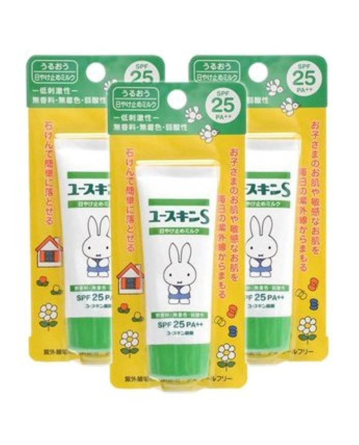 暴行疼痛海外【3個セット】ユースキンS UVミルク ( 40g )(4987353015621)