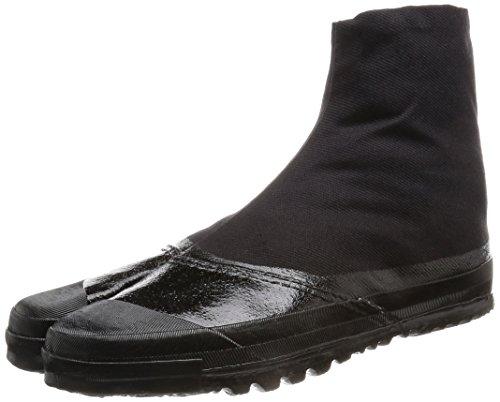 [ムーンスター] 地下足袋 作業履き 股付 2E メンズ レディース 改良地下4枚A 4マイハゼ 23cm
