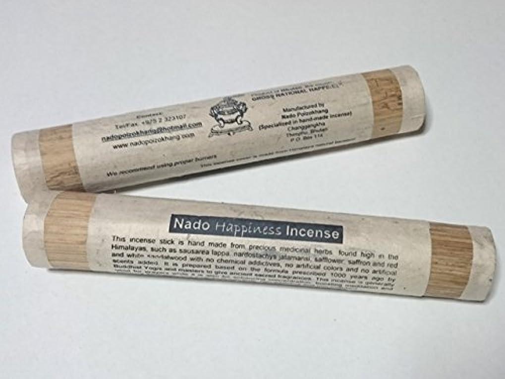 助けて恩赦余暇NADO/ナドー ハピネス インセンス Nado Happiness Incense 約28本入り