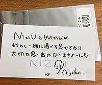 "NiziU AYAKA POPUP STORE ""Step and a step"" メッセージカード"