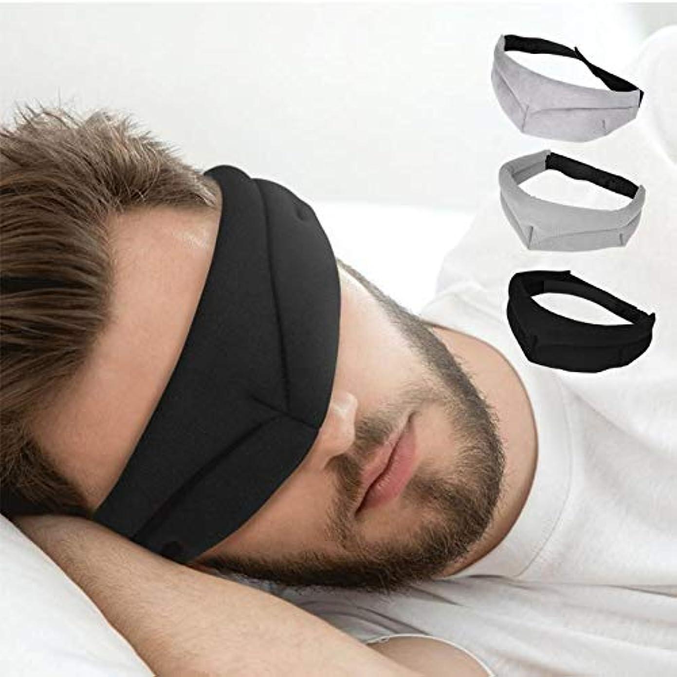 小川フットボールベリ3色睡眠マスク通気性アイシェードカバー睡眠目隠しアイパッチ旅行用