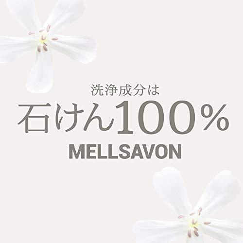 Mellsavon(メルサボン)メルサボンボディウォッシュフローラルハーブ460mLボディソープ
