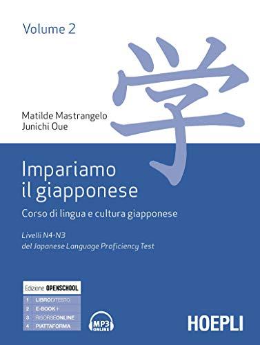 Impariamo il giapponese. Corso di lingua e cultura giapponese. Livelli N5-N4 del del Japanese Language Proficiency Test: il giapponese per gli italiani, Volume 2