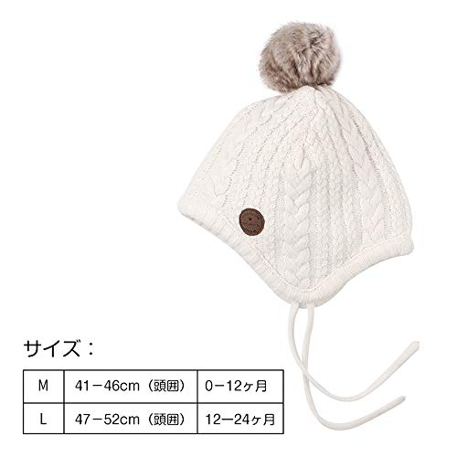 Nasular『ポンポン付きニット帽子』