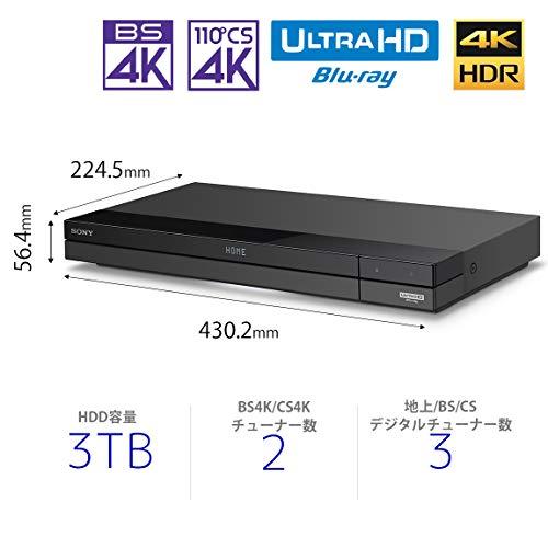 ソニー3TB3チューナー4KブルーレイレコーダーBDZ-FBT30004K放送長時間録画/W録画対応