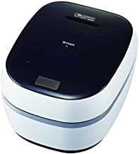 rice cooker cheapest price
