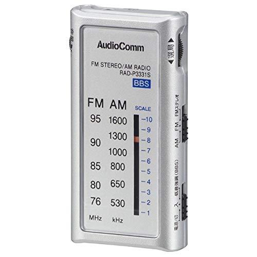 オーム電機『AudioComm ライターサイズラジオ イヤホン専用 ブラック(RAD-P3331S)』