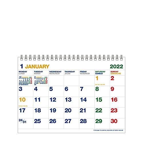 エトランジェディコスタリカ 2022年 カレンダー 卓上 A5 ホワイト 0102-CLT-A-04