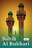 Sahih Al Bukhari Hadith Volume 2 of 9 In English Only Translation Book 13 to 26: Kindle (Translated) (English Edition)