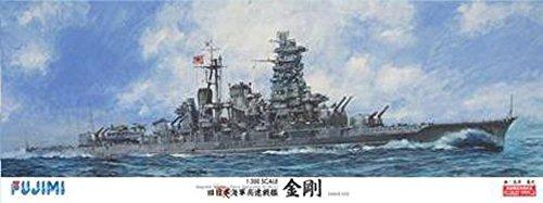 フジミ模型 1/350 艦船モデルシリーズ No.1 日本海軍高速戦艦 金剛 プラモデル 350艦船1