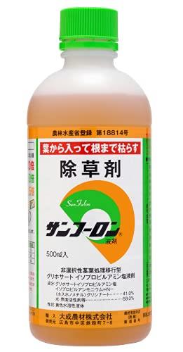 グリホサート除草剤 サンフーロン500mm ラウンドアップに次ぐ第2位の販売量!!