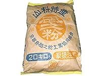 との粉 (木目目止め剤) 大袋 20kg入 黄 京都山科産