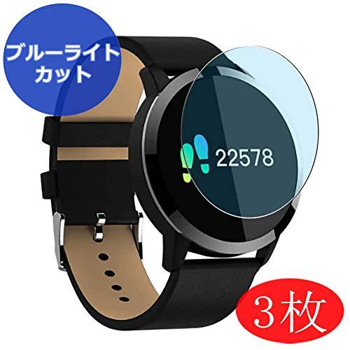 VacFun 3 Piezas Filtro Luz Azul Protector de Pantalla Compatible con OUKITEL W1 Smartwatch Smart Watch, Screen Protector Película Protectora(Not Cristal Templado)