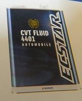 suzuki エクスター CVTフルード4401 4L ワゴンR/スペーシア/ハスラー 99000-22B62-045