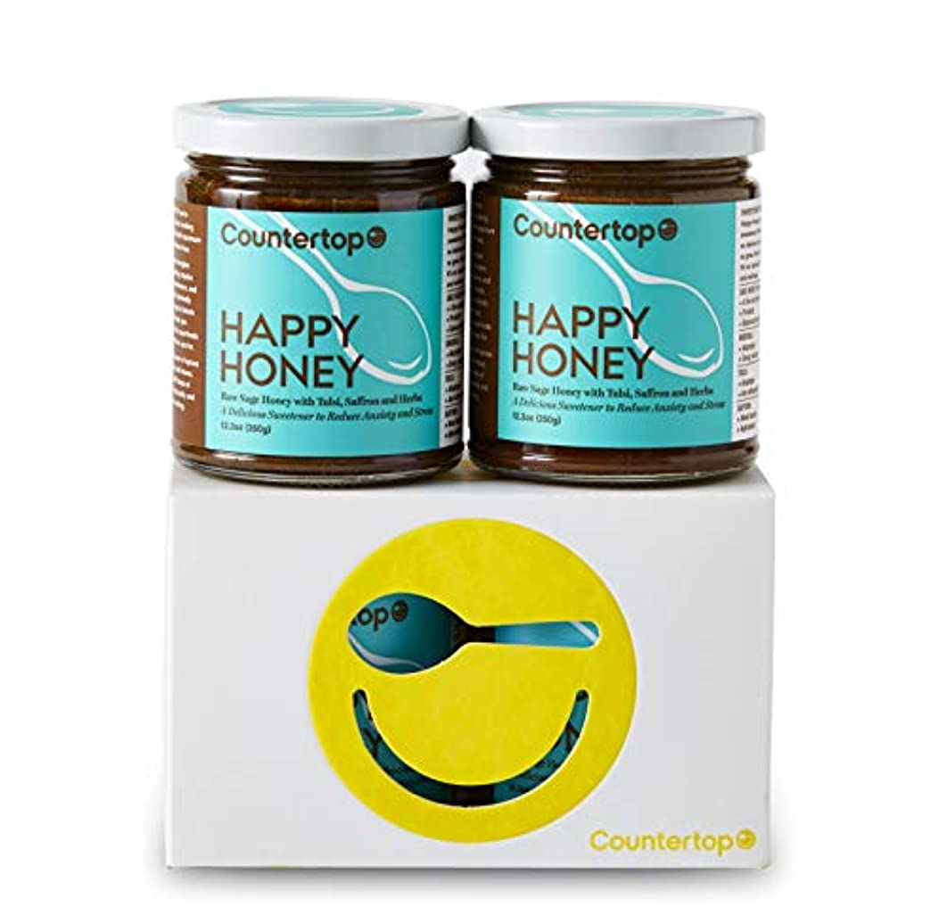 COUNTERTOP FOODS Raw Happy Honey (2-Pack) - Creamed with Adaptogens - Turmeric, Saffron, Rhodiola, Tulsi, Cocoa, and Coconut Oil, 12oz