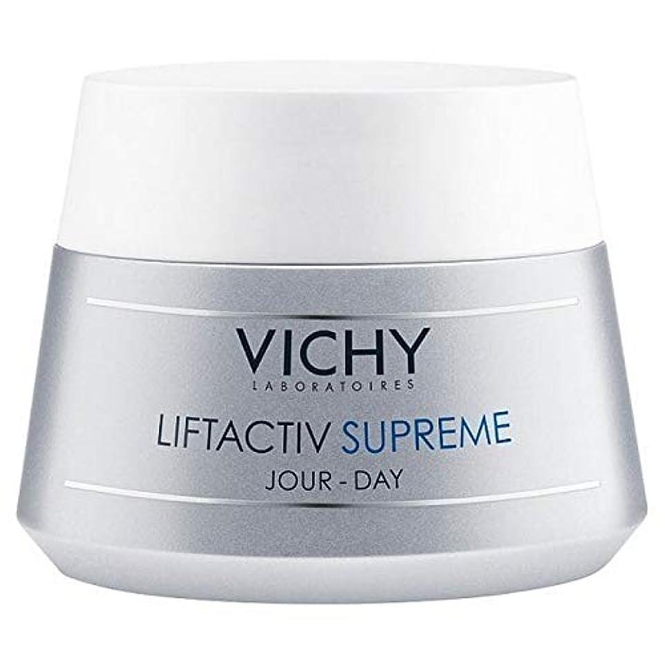 感動する圧倒する鹿[Vichy ] 最高の顔デイクリームN / Cの皮膚50ミリリットルLiftactivヴィシー - Vichy LiftActiv Supreme Face Day Cream N/C Skin 50ml [並行輸入品]