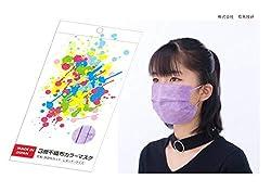 Amazon 不織布 血色 マスク 「カラーマスク」不織布タイプのおすすめ5選 機能性とデザイン性を両立するマスク【2021年最新版】