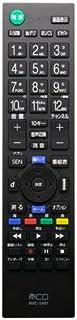 TVリモコン プリセット LG用 MRC-LG01