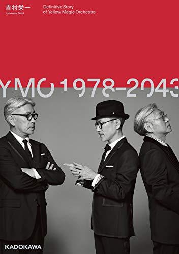 YMO1978-2043 (角川書店単行本)