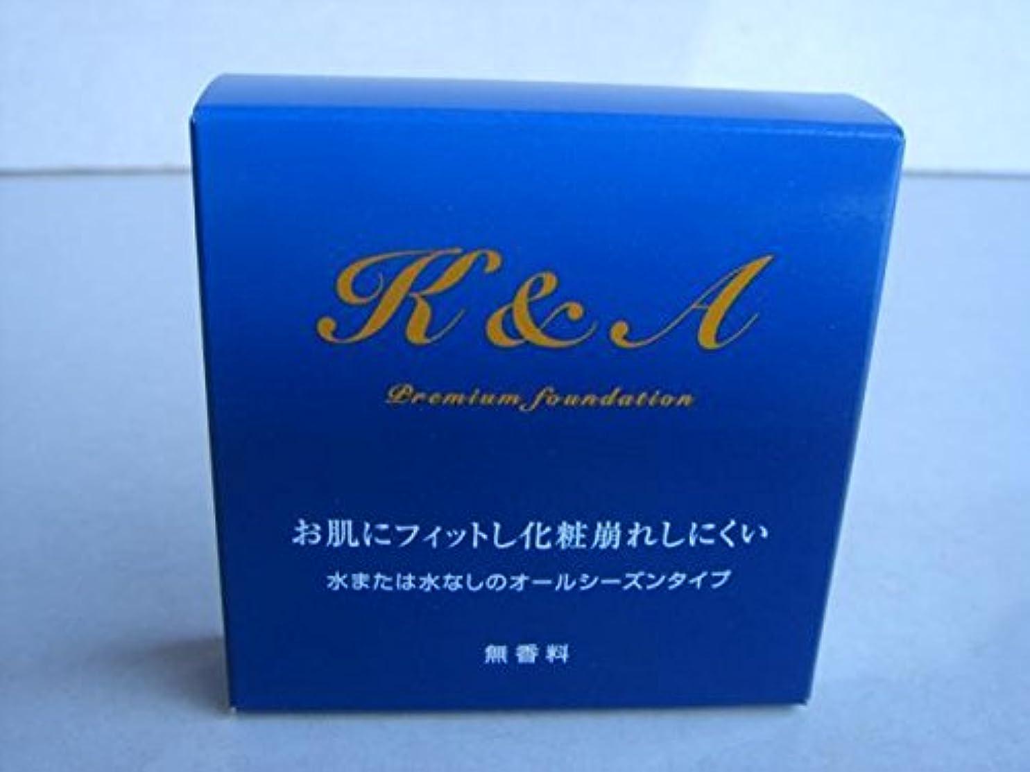 カロリーループ準備した定価5400円 オークル色 インディライミ プレミアムファンデーション