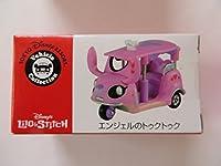【東京ディズニーリゾート エンジェル のトゥクトゥク トミカ】  TDR Disney Vehicle Collection Angel's Tuktuk Tomica