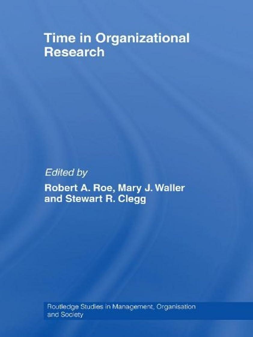 みすぼらしい発言する依存するTime in Organizational Research (Routledge Studies in Management, Organizations and Society Book 3) (English Edition)