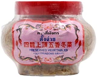 Sinto shop 1Pcs Dry Cabbage Leaves 330g.4 Dragons tung tsai: 冬菜; Tianjin preserved vegetable: 天津冬菜