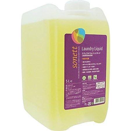 ソネット ウォッシュリキッド 5L 液体 洗濯洗剤
