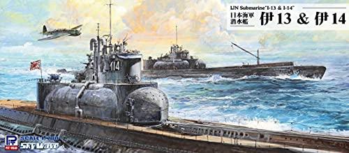 ピットロード 1/700 スカイウェーブシリーズ 日本海軍 潜水艦 伊13&伊14 プラモデル W230
