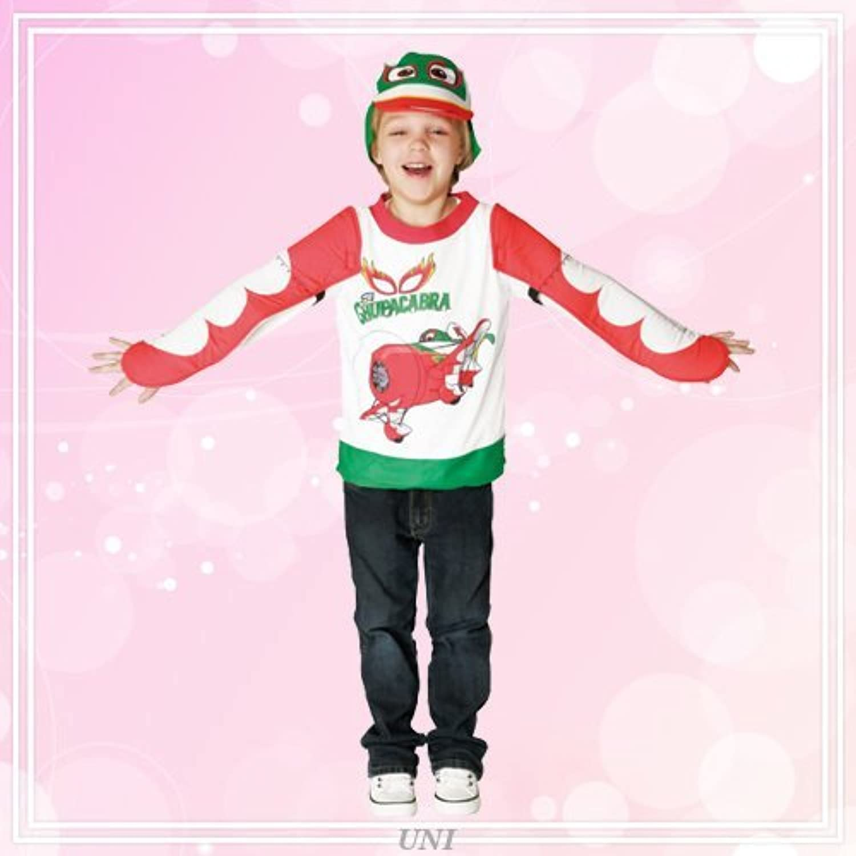 Disney Plains El Chupacabra kit Kids costume boy 100cm120cm 95312 by The Cosplay Company