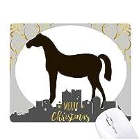 黒い馬動物の描写 クリスマスイブのゴムマウスパッド