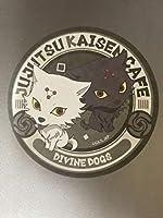 呪術廻戦 玉犬 コースター
