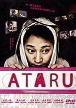 Ataru Japanese Tv Drama Dvd NTSC All Region 3 Dvd Digipak Boxset (Japanese Audio with English Sub)