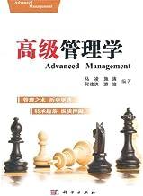 The tradition and innovation-Wu Men draws to send a forum (Chinese edidion) Pinyin: chuan cheng yu chuang xin — — wu men hua pai lun tan
