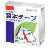 (まとめ) ニチバン 製本テープ<再生紙> 35mm×10m 白 BK-355 1巻 【×10セット】