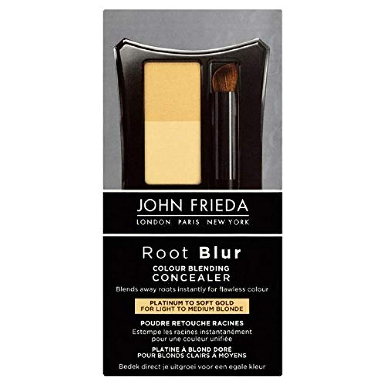有名なフォアタイプアジテーション[John Frieda ] 柔らかい金の90グラムにジョン?フリーダルートぼかしカラーブレンドコンシーラープラチナ - John Frieda Root Blur Colour Blending Concealer Platinum to Soft Gold 90g [並行輸入品]